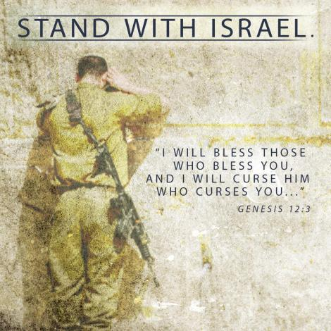 stand-with-israel-soldier